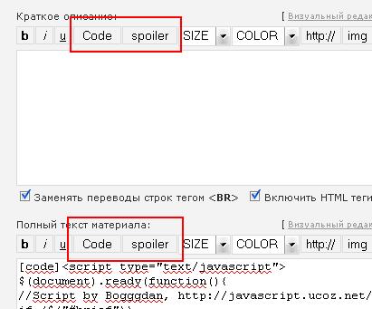 Картинки с бб код